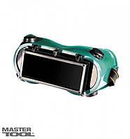Очки сварочные MasterTool 82-0205