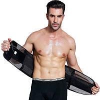 Лечебный мужской пояс-бандаж при поясничном остеохондрозе на липучках, черный, размер XL