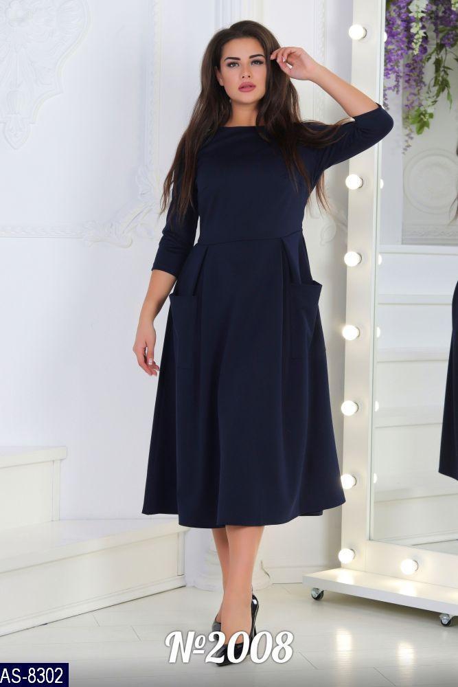 Нарядное платье   (размеры 50-56)  0160-87
