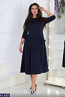Нарядное платье   (размеры 50-56)  0160-87, фото 1