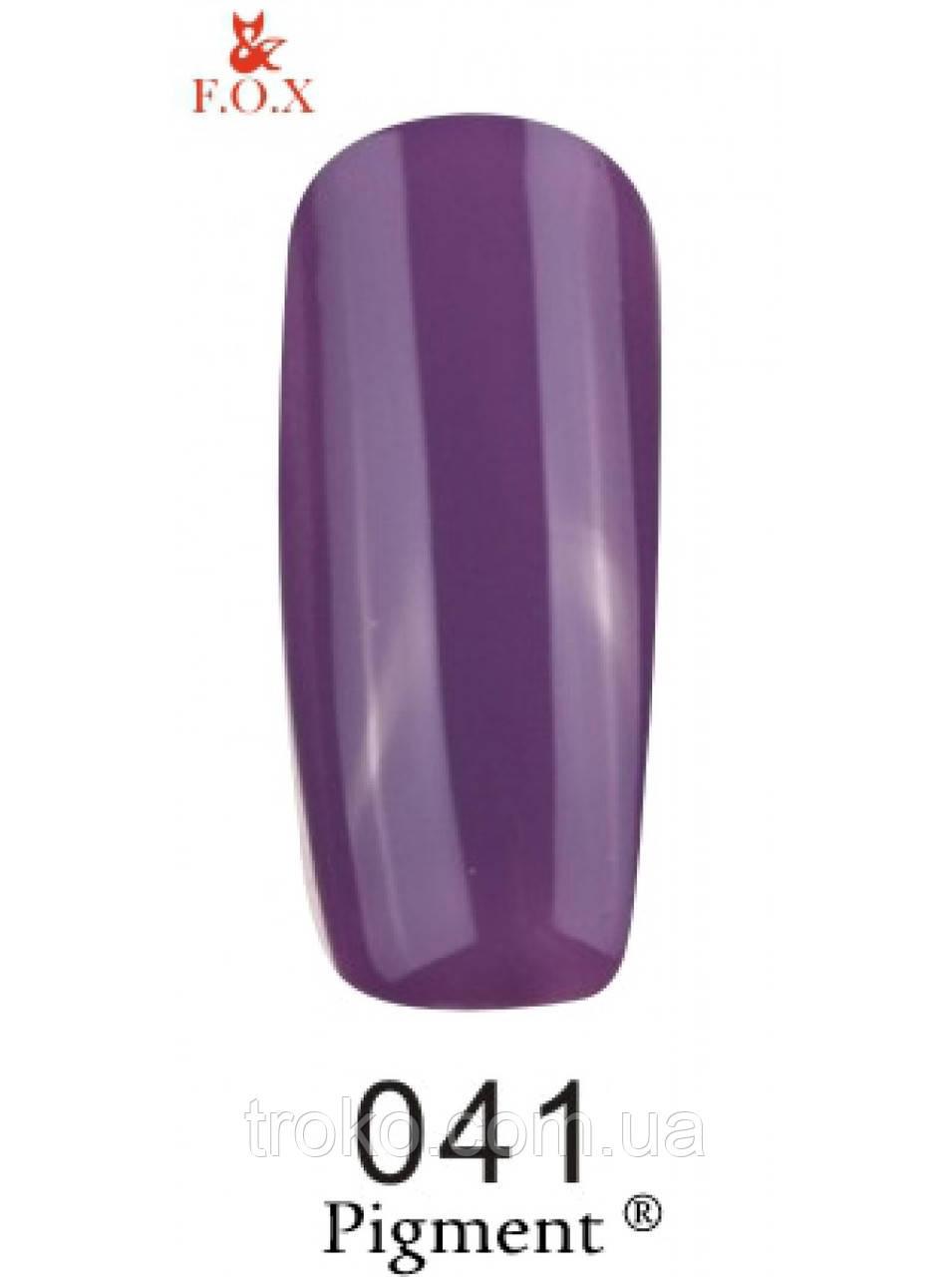F.O.X. Гель-лак Pigment, 6 мл №041