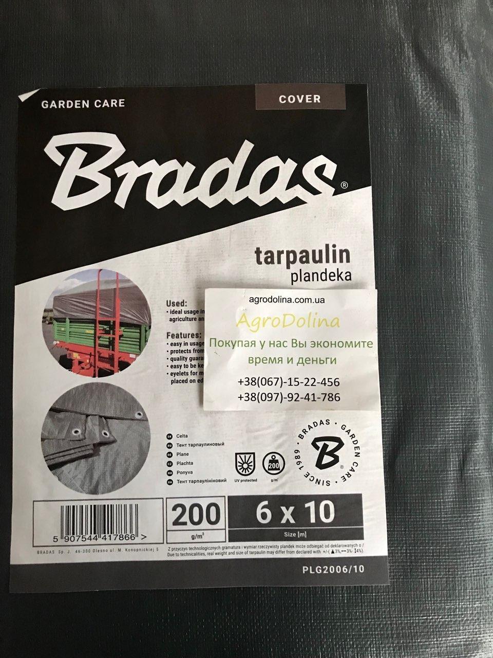 Тент Bradas темно-сірий тарпаулін 200 гр/м2, розмір 5х8м