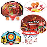 Баскетбольное кольцо M 5971-2 (20шт) 3в1(дартс+лук),диам.30см,щит 51-35см,мяч 2шт,2в,в слюде,55-48-8