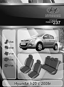 Чехлы на сиденья Hyundai I 20 2008- Elegant Classic