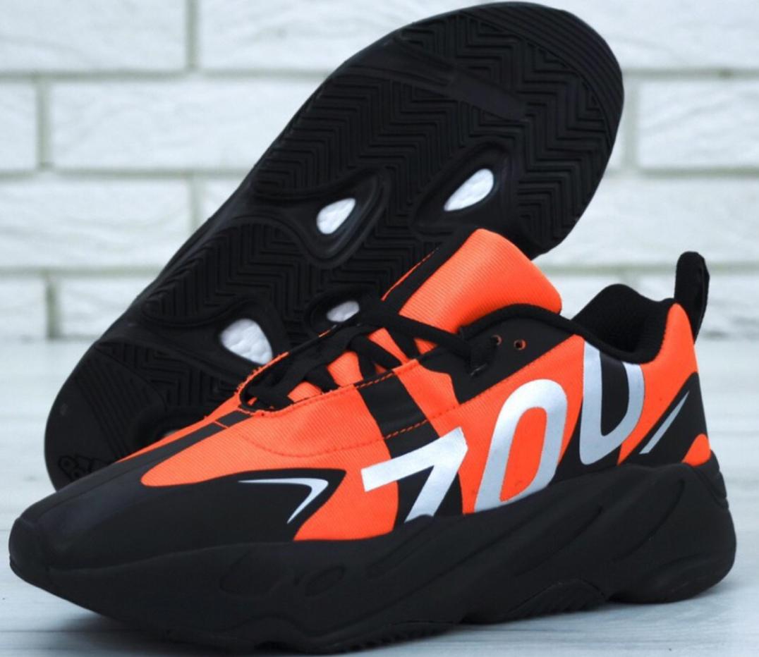 Мужские кроссовки Adidas Yeezy Boost 700 Mauve Black Orange