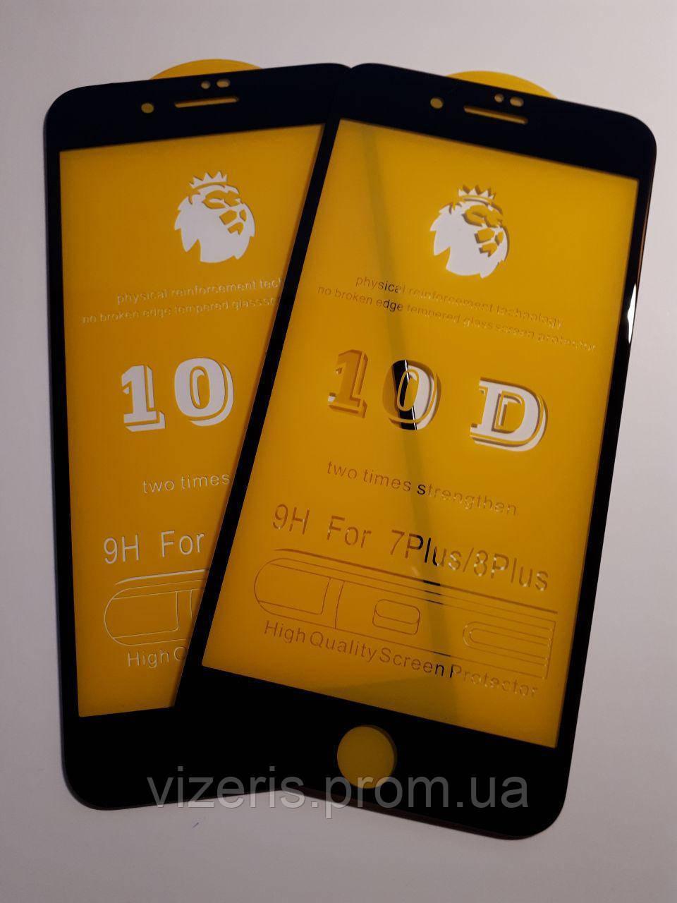 Защитное Стекло iPhone 7Plus 10D  Black (тех.пак)