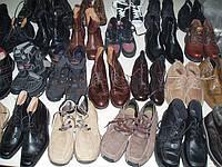 Мужские ботинки и сапоги