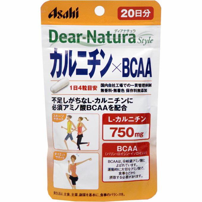 Японський Dear-Natura L-carnitine + BCAA для спалювання жиру під час спортивних занять 80 таблеток на 20 днів