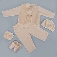 Подарочные наборы для новорожденных принцев на 62 рост