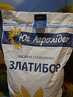 Сербский подсолнечник Златибор устойчивый к семи расам заразихи A-G. Высокоурожайный гибрид Златибор 38-42ц/га. Вес п.е. 12,2кг Экстра фракция