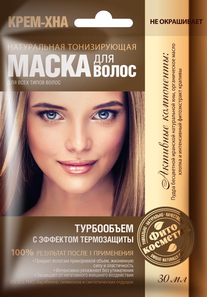 Маска для волос Крем-хна турбообъем с эффектом термозащиты Фитокосметик 30 мл  (4670017922921)