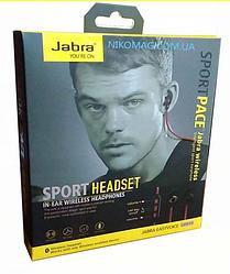 Наушники Bluetooth  Jabra JD919