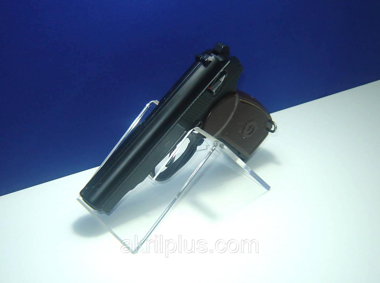 Подставка L-образная под пистолет