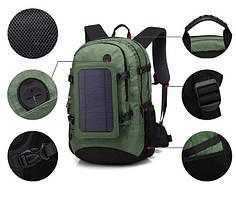 Рюкзак с солнечной батареей туристический
