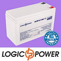 Аккумулятор мультигелевый AGM LogicPower LPM-MG 12V 7,2AH - Гарантия 2 года