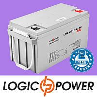 Аккумулятор мультигелевый AGM LogicPower LPM-MG 12V 65AH - Гарантия 2 года