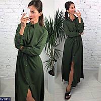 Женское длинное платье (3 расцветки)