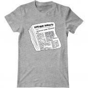 Мужская футболка с принтом Газета