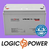 Аккумулятор мультигелевый AGM LogicPower LPM-MG 12V 100AH - Гарантия 2 года
