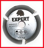 Пильный диск. Трехзубый пильный диск. 125х22х3. EXPERT. Пильный диск на болгарку.