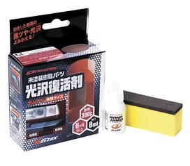 Nano Hard Coat покрытие для непрозрачных пластиковых поверхностей