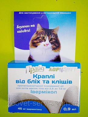 Капли от блох и клещей для кошек весом 2.5-7.5 кгПрайд Лоривет 0.9 мл ТМ Лори, фото 2