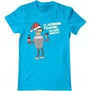 Мужская футболка с принтом С Новым годом  куски мяса!