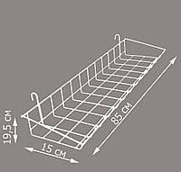 Корзина-полка навесная на торговую сетку 850/150мм (от производителя)