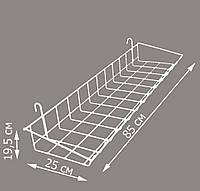 Корзина-полка навесная  на торговую сетку 850/250мм (от производителя)