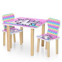 Столик деревянный с двумя стульчиками  506-65 Пони