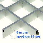 Подвесной потолок Грильято 86х86 белый/металлик/черный