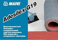Клей двокомпонентний епоксидний-поліуретановий для гумових,ПВХ покриттів і нат.лінолеуму Adesilex G19.10 кг.
