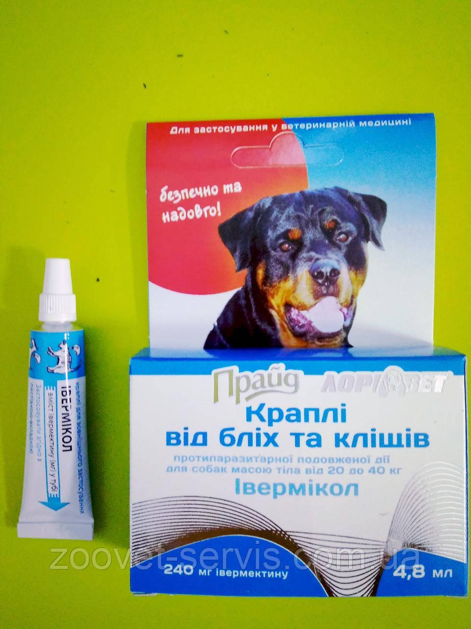 Прайд-Ивермикол капли от блох и клещей для собак 20-40 кг