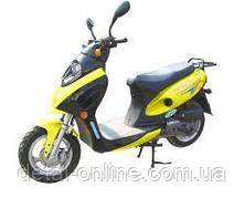 Мотороллер Pard PM100-3