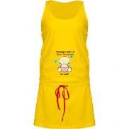 Платье женское  летнее с принтом Появлюсь в марте