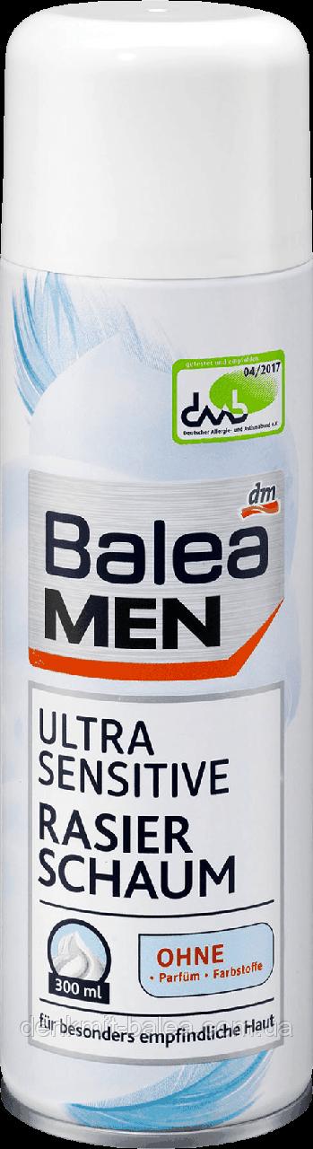 Пена для бритья  Ультра Нежное прикосновение для чувствительной кожи Balea Ultra Sensitive  300 мл.