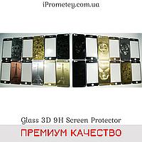 3D цветное защитное стекло Glass™ с рисунком для iPhone 6 на Айфон 6s перед зад Оригинал