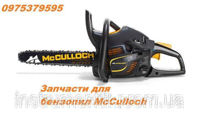 Маслонасос для McCulloch CS 330
