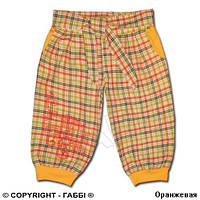 Детские укороченные брюки для девочки *Ассоль* р.122