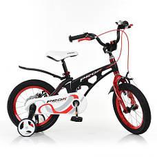 Дитячі магнієві велосипеди.