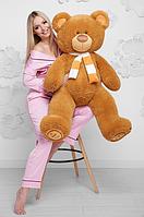 Мишка плюшевый Тоша мягкая игрушка 130 см (5) цвет карамель