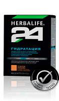 Напиток для повышения  эффективности тренировок Гидратация 24 Гипотоничный Herbalife Nutrition