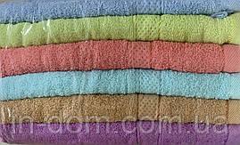 Комплект банных махровых полотенец  6 шт. размер 140*70