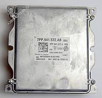 LED модуль фары 7PP.941.572.AB