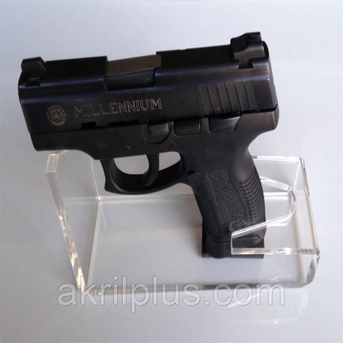 Стойка под пистолет