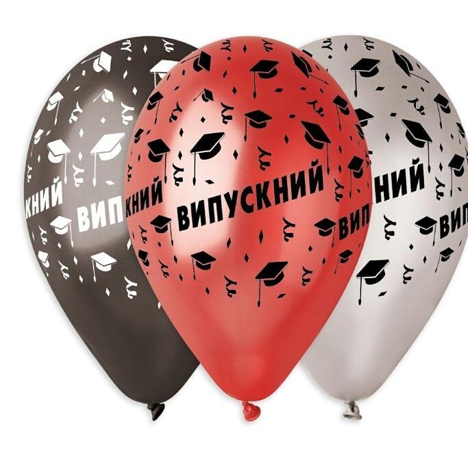 Кульки на Випускний з гелієм Київ