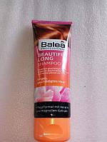 Профессиональный шампунь  Прекрасные локоны  Balea Professional Beautiful Long  250 мл