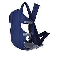 Слинг-рюкзак для переноски ребенка Baby Carriers EN71-2 Темно-синий