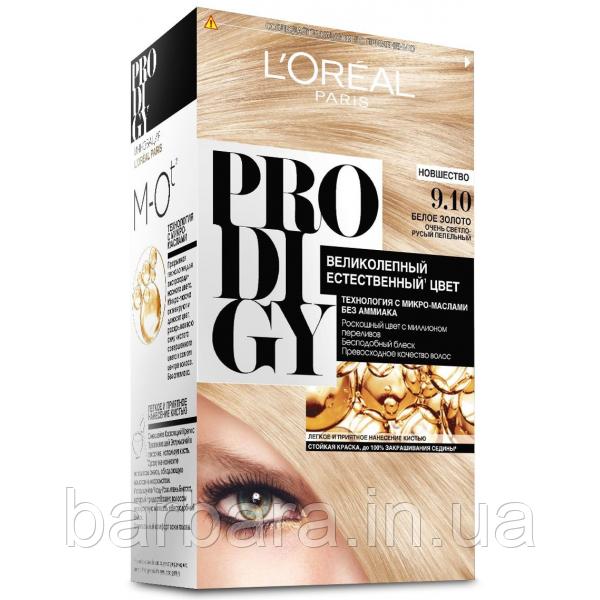 Краска для волос Loreal PRODIGY 9.10 (Белое золото)