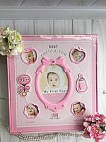 Фотоальбом для новорожденного на 120 фото Baby в подарочной коробке